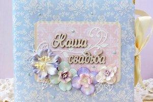 Свадебный подарок свадебный фотоальбом Fleur - Опис