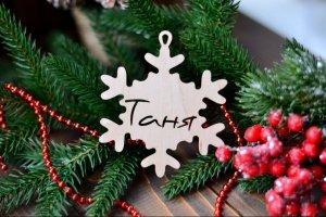 Дерев'яна іграшка на ялинку - Сніжинка 2