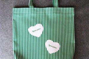 Эко-сумка ′Ручная работа′ - ІНШІ РОБОТИ
