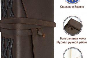 Кожаный блокнот/блокнот кожаный  для записей/софтбук - Опис