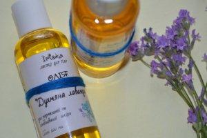 Гідрофільна олія для вмивання - ІНШІ РОБОТИ