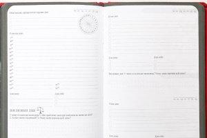 Мотивирующий Планер Planner My perfect day А5 украинский язык - Описание