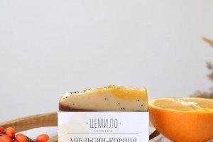 Робота МИЛО Апельсин- кориця