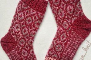 Вишукані шкарпетки - Опис
