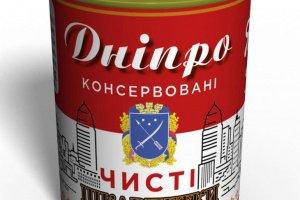 Робота Консервовані Чисті Шкарпетки Дніпро