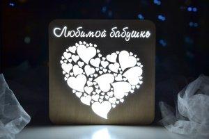 Светильник из дерева любимой бабушке - ІНШІ РОБОТИ