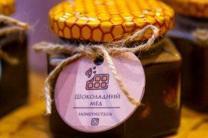 Шоколадний мед  - Опис