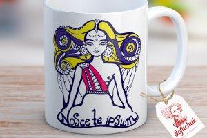 Робота Йога - медитація - дизайнерська чашка