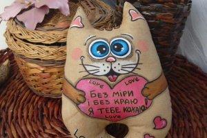 """Кавовий кіт з написом:"""" Без міри і без краю я тебе кохаю!"""" - ІНШІ РОБОТИ"""