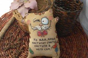 Кавовий кіт з позитивним написом - ІНШІ РОБОТИ