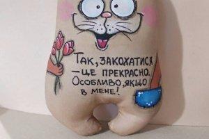 Робота Кавова іграшка з жартівливим написом про кохання