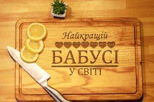Работа Деревянная кухонная доска с пожеланиями и поздравлениями
