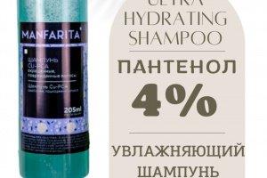 Шампунь для Сухих, Забарвлених, Пошкоджених Волос - ІНШІ РОБОТИ