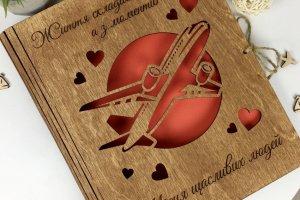 Дерев`яний альбом з гравіюванням для любителів подорожувати - ІНШІ РОБОТИ