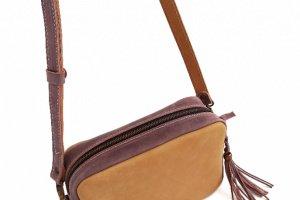 Робота Жіноча шкіряна сумка. Двоколірна.