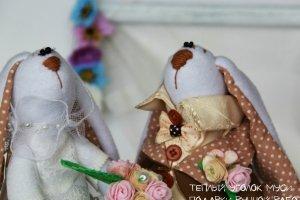 свадебная пара зайцев - Опис
