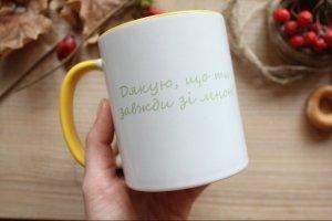 """Чашка з авторської ілюстрацією """"Мама"""" - Опис"""