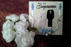 """Весільне запрошення """"Тіара"""""""