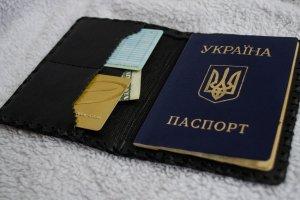 Обкладинка для автодокументів та паспорта - ІНШІ РОБОТИ