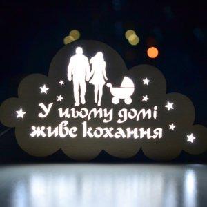 Робота Светильник из дерева для семьи