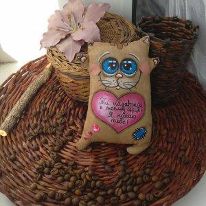 Робота Закоханий кавовий котик